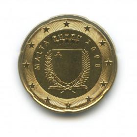 20 центов 2008 года (Регулярный выпуск)— Мальта UNC