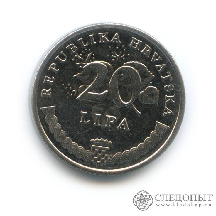 20 лип 2009 (Хорватия)