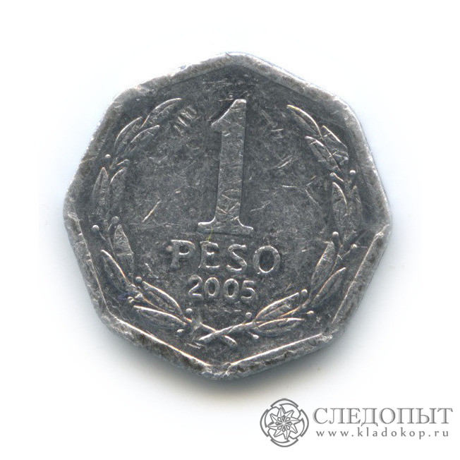 1 песо 2005 (Чили)
