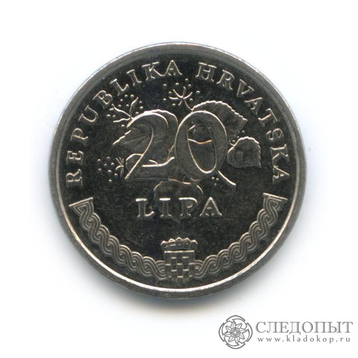 20 лип 1998 (Хорватия)