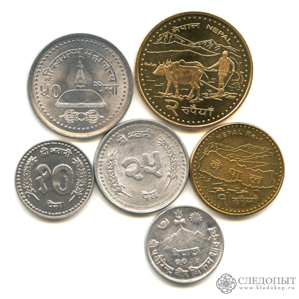 Непал— набор из6 монет (разные годы)
