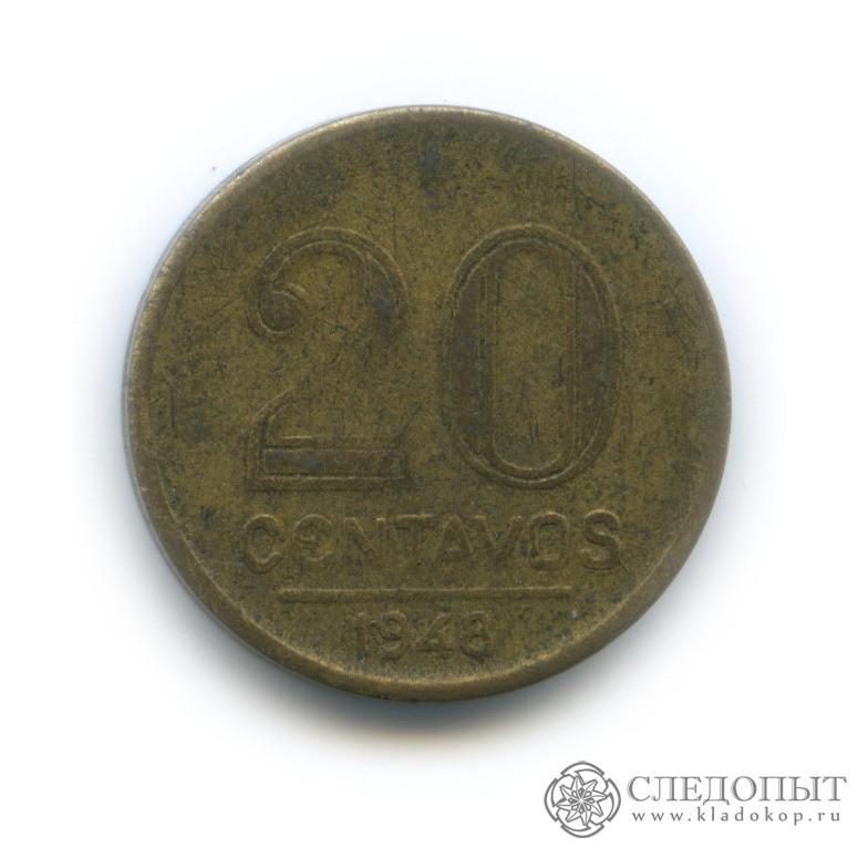 20 сентаво 1948— Руй Барбоза