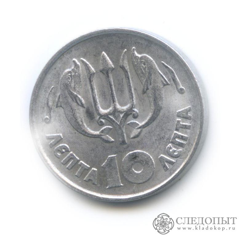 10 лепт 1973 (Греция)