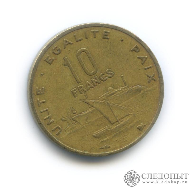 10 франков 1999 (Джибути)