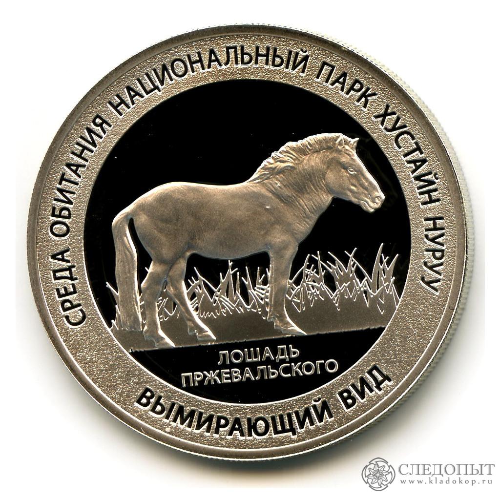 Жетон «Лошадь Пржевальского. Красная книга России» СПМД (ссертификатом)