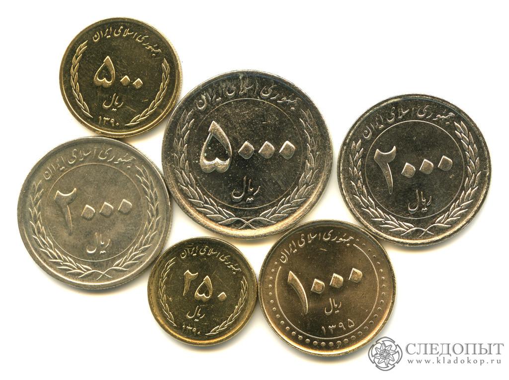 Иран— набор из6 монет (разные годы)