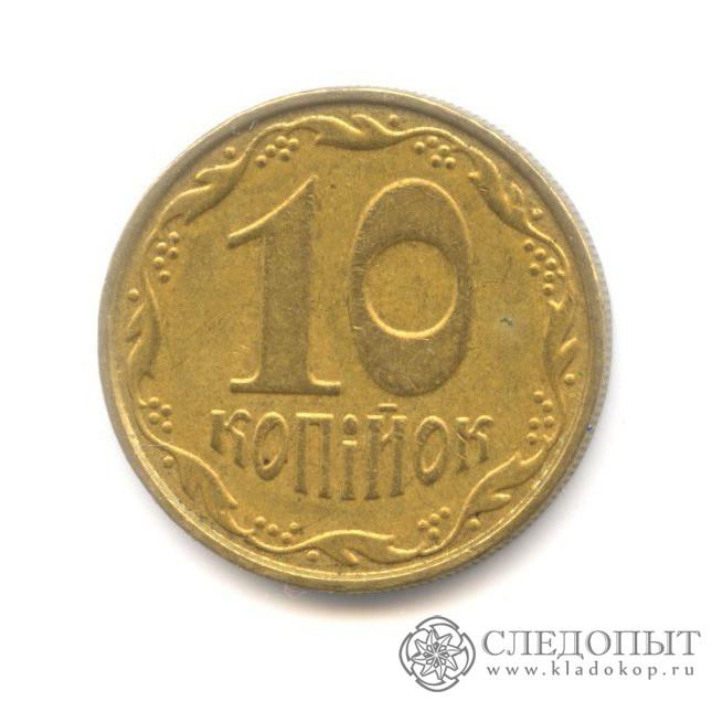 Украинские монеты 10 копеек 2004 антиквариат книги куплю
