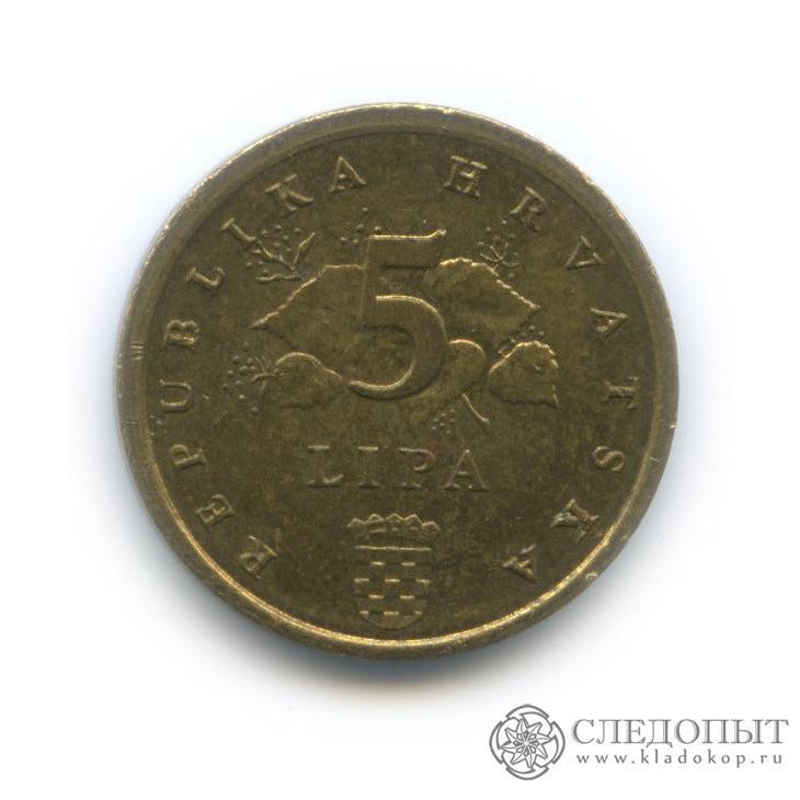 5 лип 1997 (Хорватия)