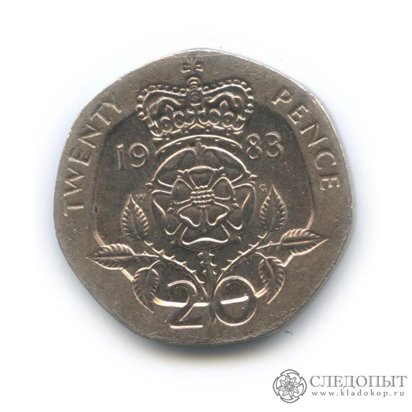 Монета елизавета 2 1982 цена 20 пенсов царский рубль 1898 года цена