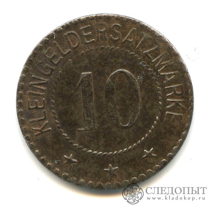 10 марок— Зальфельд (нотгельд)