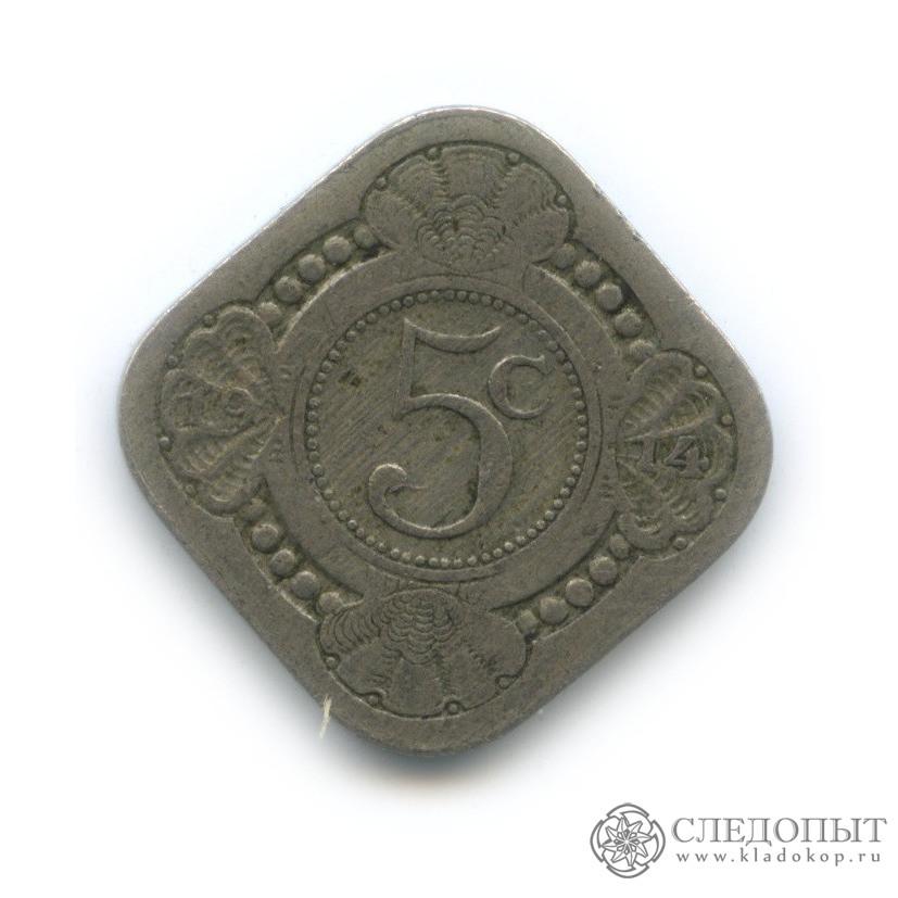 5 центов 1914 (Нидерланды)