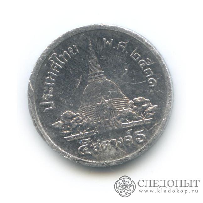 5 сатангов 1988 (Таиланд)