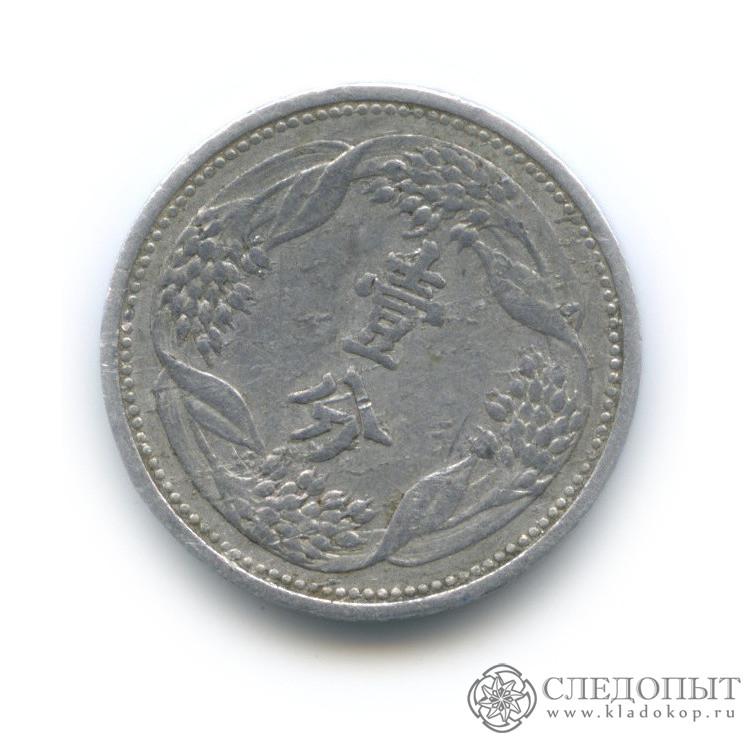1фэнь 1943 (Китай (Японский))