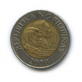 Купить юбилейные иностранные монеты 1 5 рубля 10 злотых 1836 года