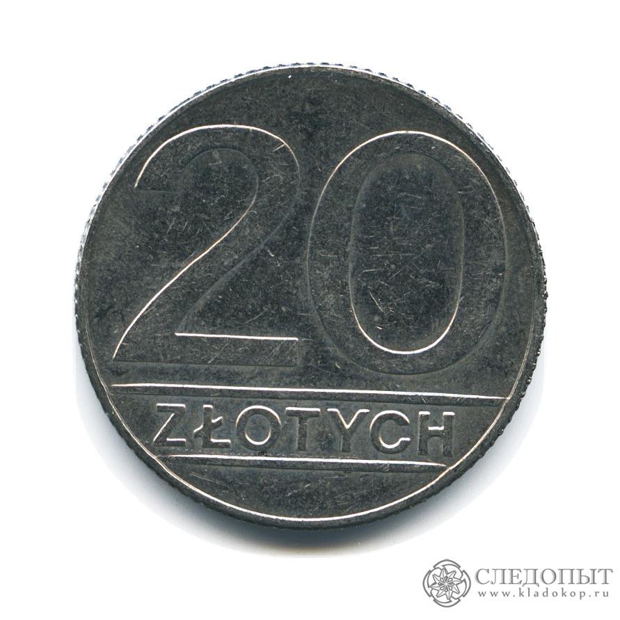 планшет для 10 рублевых монет