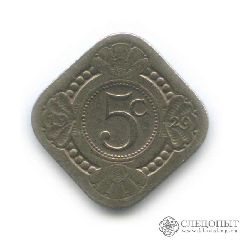 5 центов 1929 (Нидерланды)