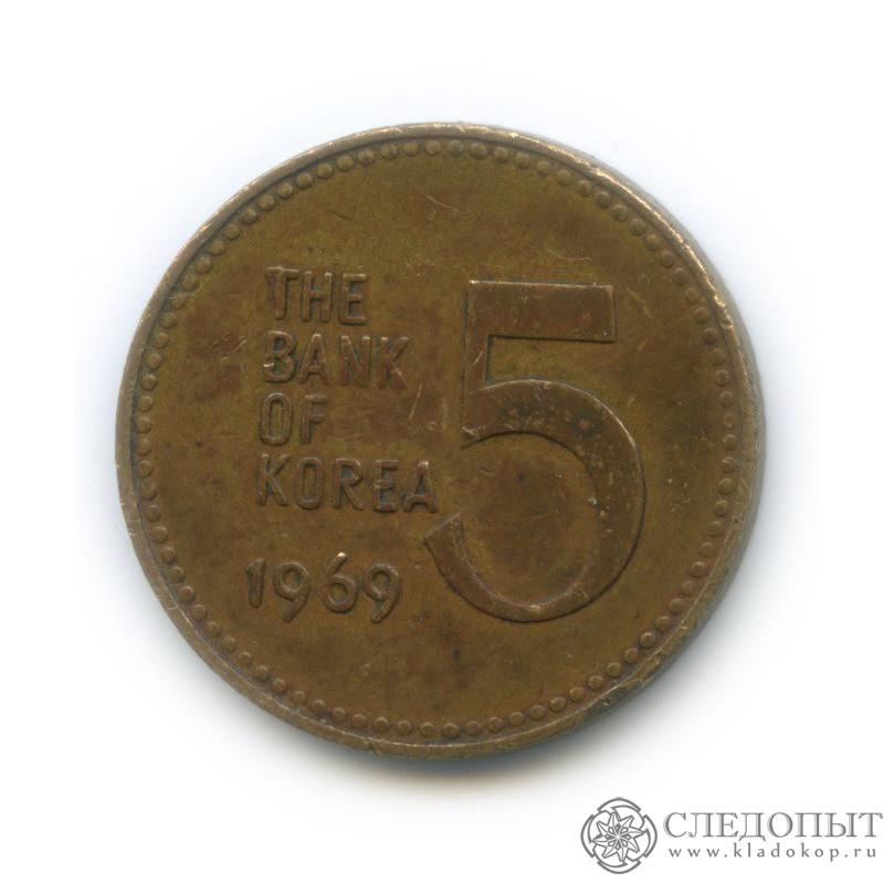 5 вон южная корея качество монеты unc