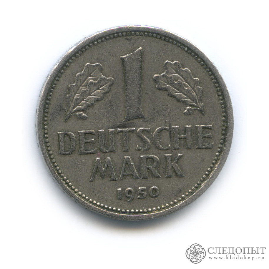 1 марка 1950 (Германия)