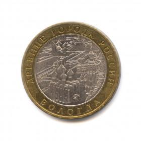 Купить юбилейные монеты россии недорого сколько стоит 2 рублей 2009 года цена