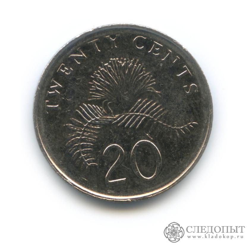 20 центов 2011 (Сингапур)
