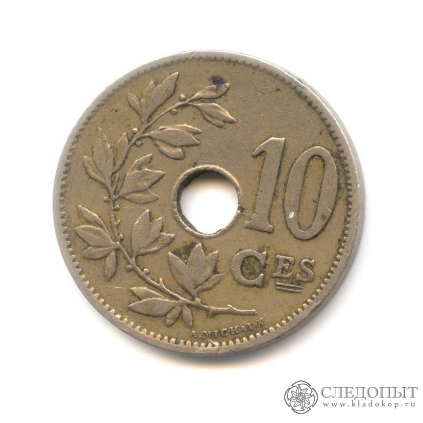 10 сантимов 1902 (Бельгия)