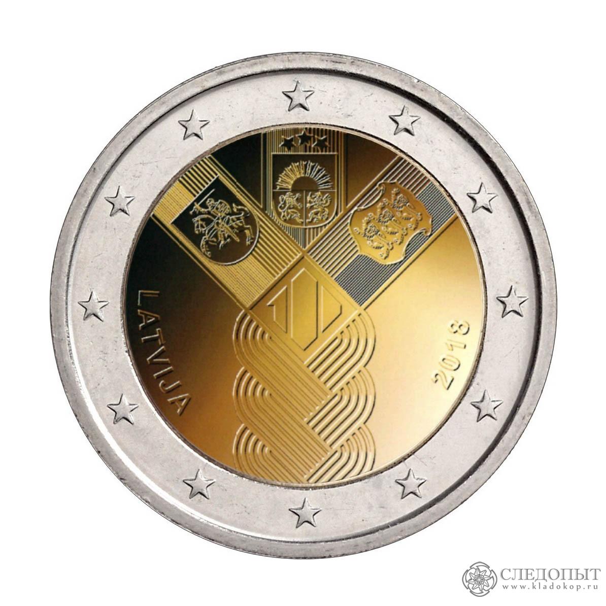 2евро 2018— 100 лет независимости Латвии