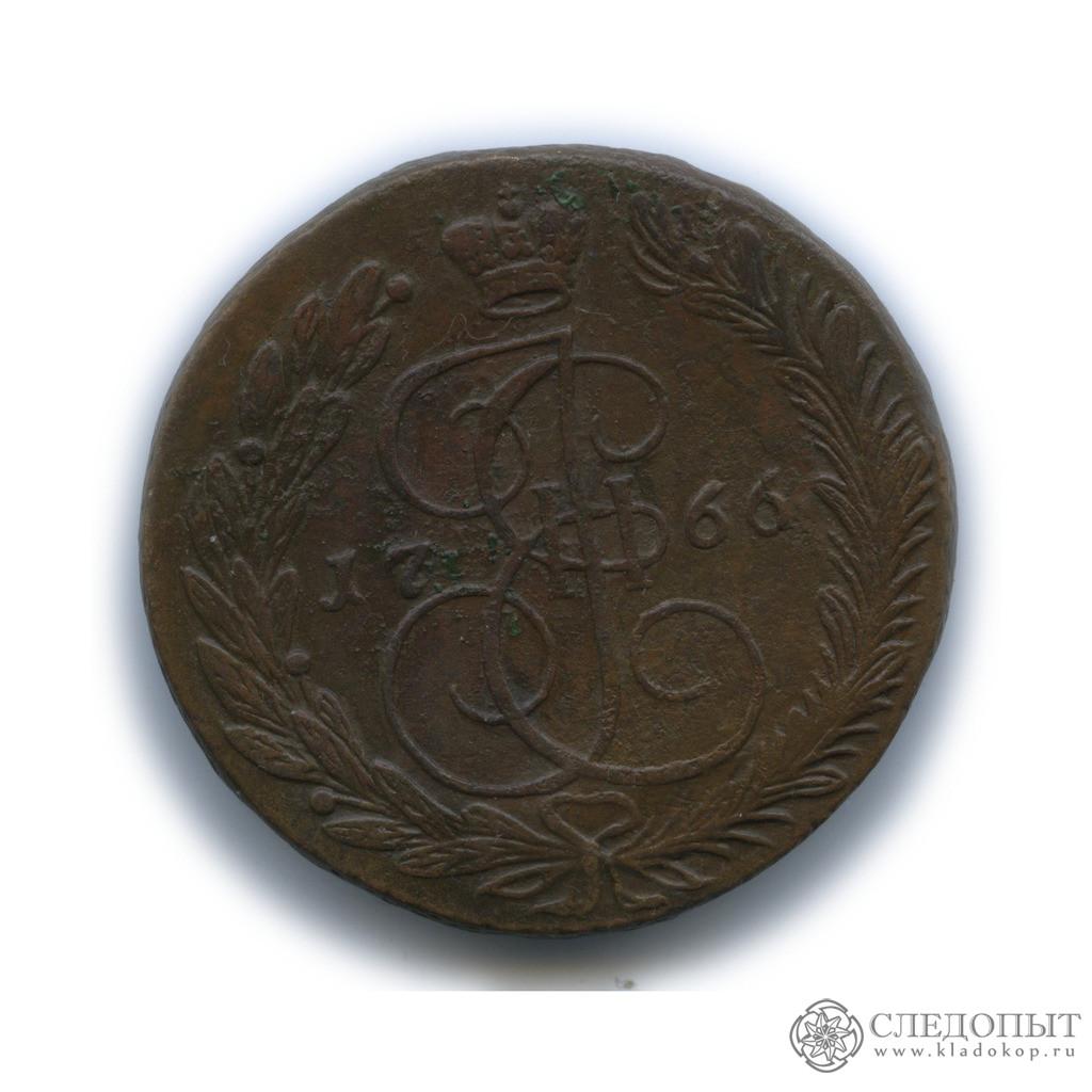 5 копеек 1766 (Российская Империя)