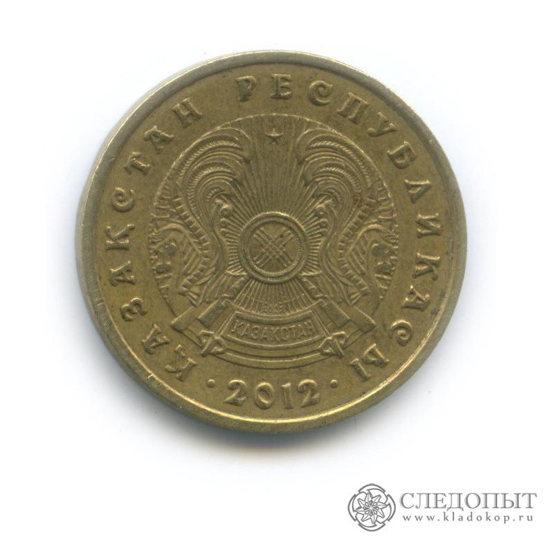 Регулярные монеты казахстана 2 рубля 1997 ммд цена