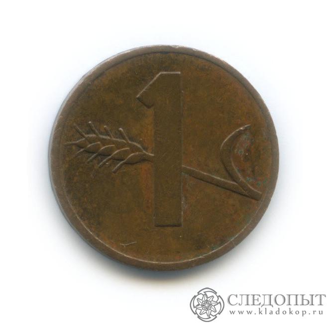 1 раппен 1975 (Швейцария)