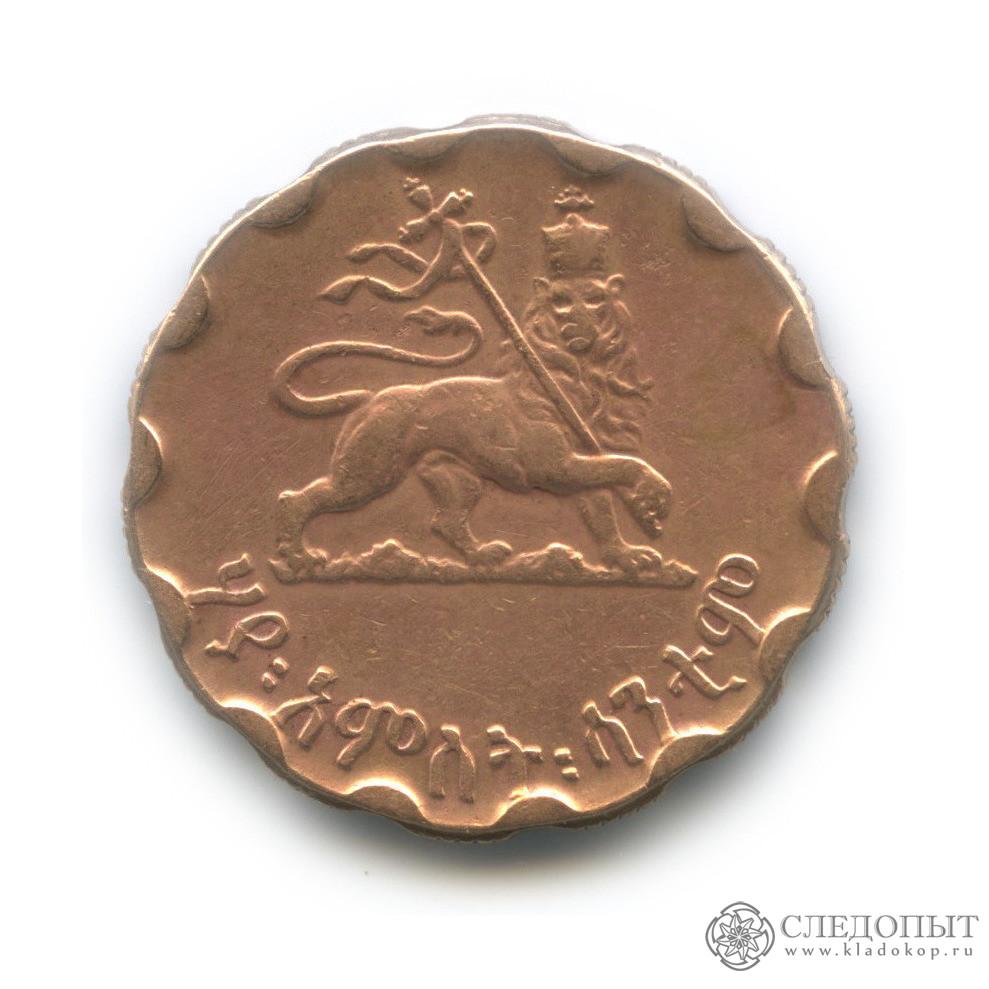 25 центов (квотер) 1936 (Канада)