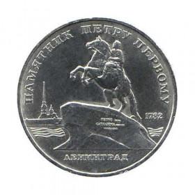 Товары по 5 рублей краснодар монеты купить