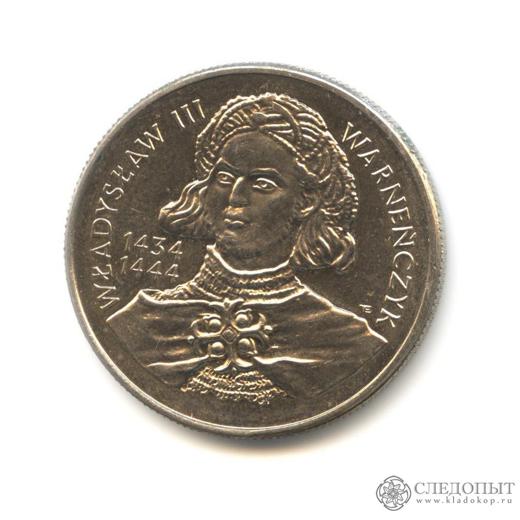 Польские монеты 1992 года альбом стоит 27 рублей