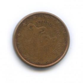 1 цент 2008 года (Регулярный выпуск)— Кипр
