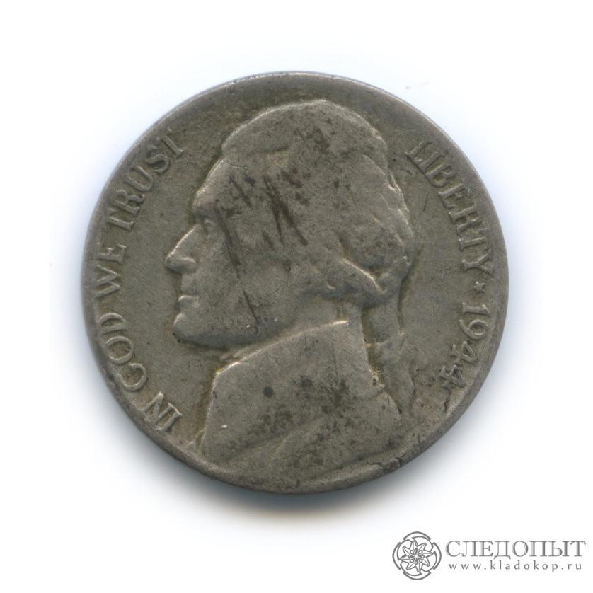 5 центов 1944 (США)