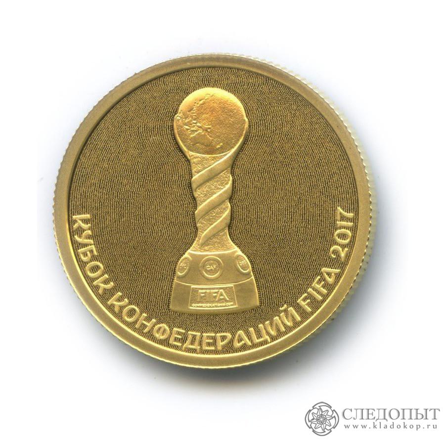 Купить серебряные монеты современной россии как убрать клей с бумаги