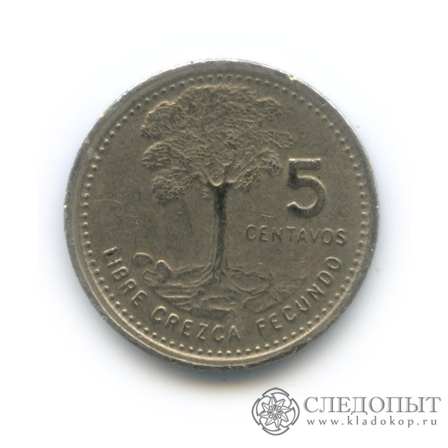5 сентаво 1980 (Гватемала)