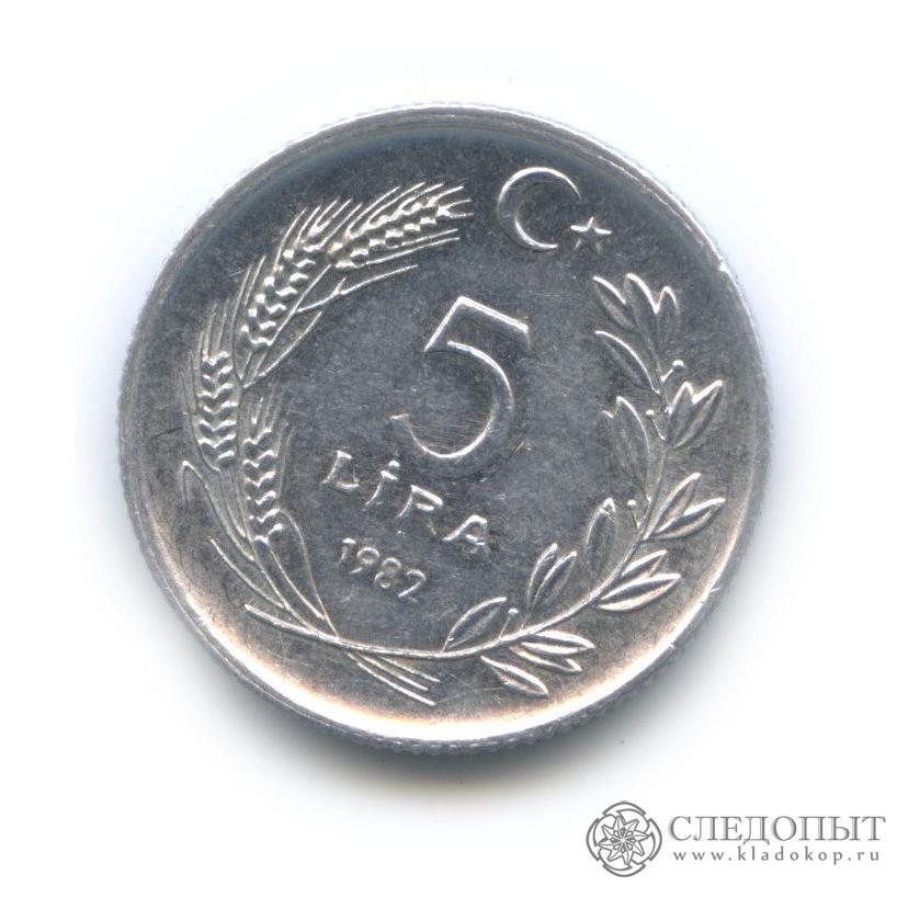 5 лир 1982 (Турция)