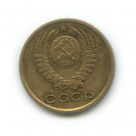 2 копейки 1964 года (Регулярный выпуск) — СССР
