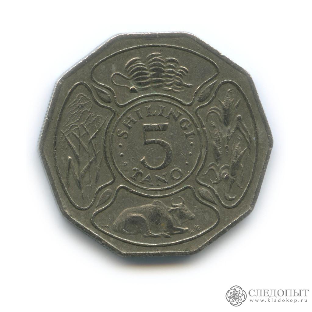 5 шиллингов 1989 (Танзания)