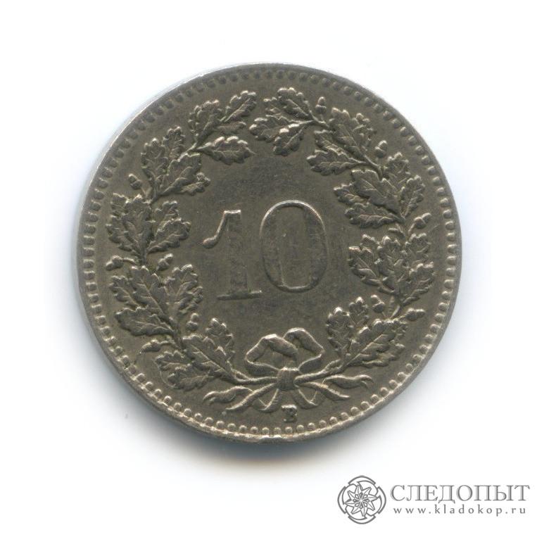 10 раппен 1928 (Швейцария)