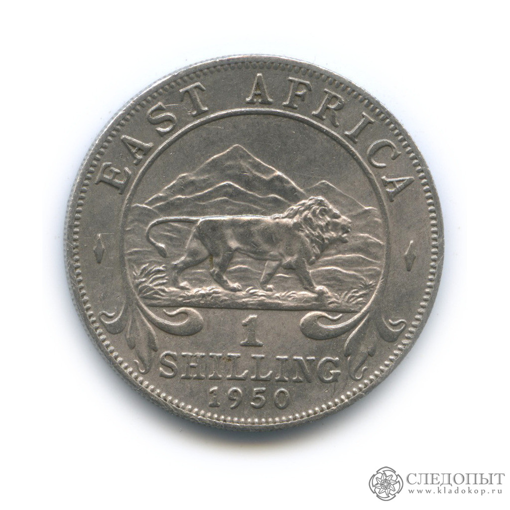 1 шиллинг 1950 (Британская Восточная Африка)