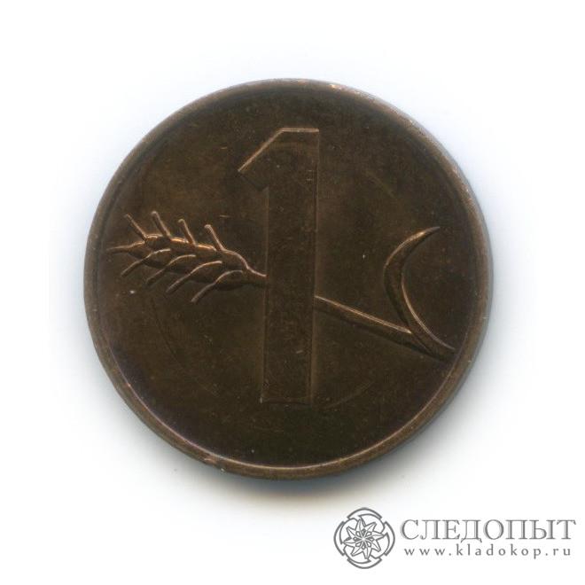 1 раппен 1971 (Швейцария)