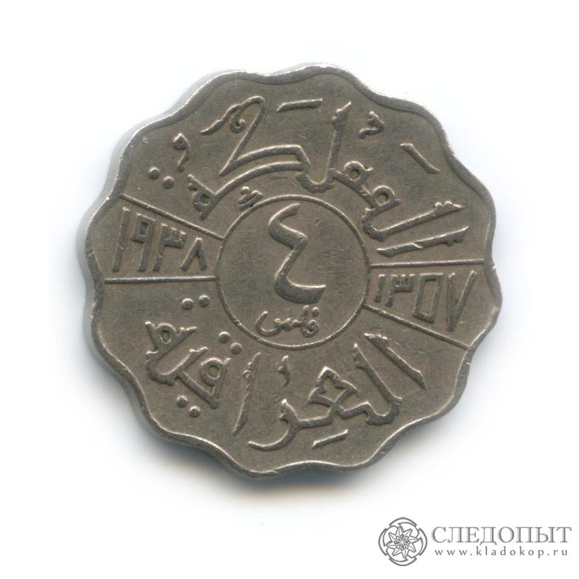 4филса 1938 (Ирак)