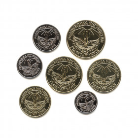 Ингушетия— набор из7 монет