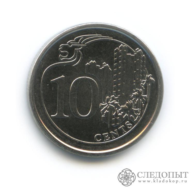 10 центов 2013 (Сингапур)
