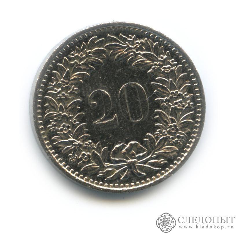 20 раппен 1980 (Швейцария)