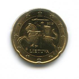 20 центов 2015 года (Регулярный выпуск)— Литва UNC