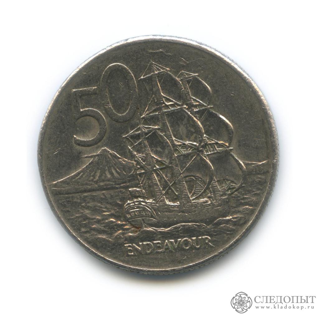 50 центов 1980 (Новая Зеландия)