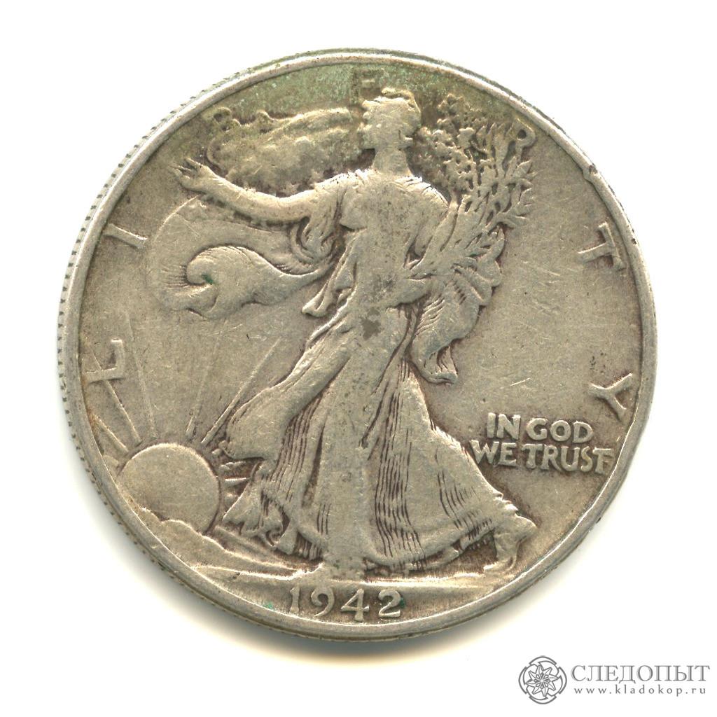 50 центов 1942 года «Без отметкиМД»— США