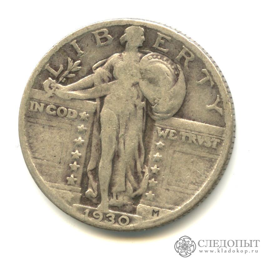 25 центов (квотер) 1930 года «Без отметкиМД»— США